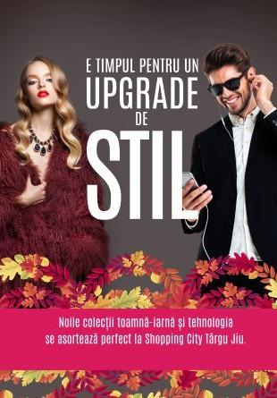Când ți-ai făcut ultimul upgrade de stil?